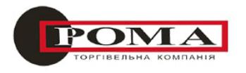 logo brands-roma